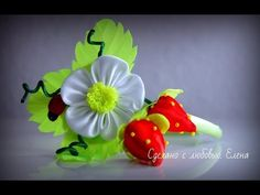 Flower Kanzashi Master Class hand made DIY Tutorial Канзаши МК Новый двусторонний лепесток - YouTube