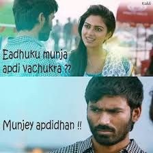 26 Best Tamil Movie Love Quotes Images Tamil Movie Love Quotes