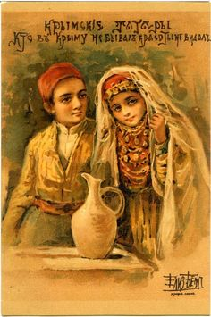 Crimean tatar children