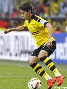 Shinji Kagawa - Borussia Dortmund - MF - #23 #SCFBVB #Bundesliga #Soccer…