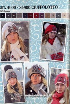 каталог женских шапок , беретов и шарфов Италия Vizio 2014 года