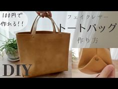 Herve, Paper Shopping Bag, Soft Leather, Diy And Crafts, Tote Bag, Purses, Sewing, Handmade, Bags
