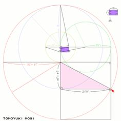 ピタゴラスの定理 - Wikipedia