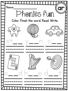 FREE ar sound differentiated worksheets!!