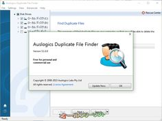Auslogics Duplicate File Finder 5.1.0.0  Auslogics Duplicate File Finder--バージョン情報--オールフリーソフト