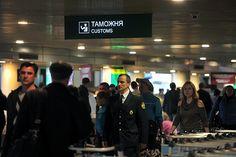 Russia may introduce visa regime with Tajikistan and Uzbekistan