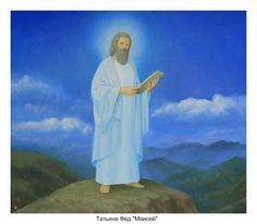 Moses - the Jewish prophet, statesman and legislator, he lived from the mid fourteenth and mid-thirteenth centuries BC.