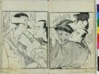Illustrated erotic book, shunga, woodblock print. First volume (of 3 originally). Scenes of love-making. Contents: 2 pages of preface, 1 single-page image, five double-page images, 2 single-page images (because leaf 8 is missing), one 3-page image, 8 single pages of text. Inscribed and signed. Dark green replacement covers and replacement title slip, handwritten with scattered gold leaf.    Illustrated erotic book, shunga, woodblock print. First volume (of 3 originally). Part 8