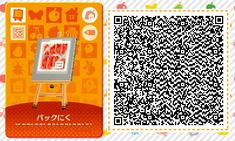 Animal Crossing Happy Home Designer Qr Codes Art Café, Animal Crossing Qr Codes, Rock Path, Acnl Paths, Dream Code, Motif Acnl, Ac New Leaf, Happy Home Designer, Motifs Animal