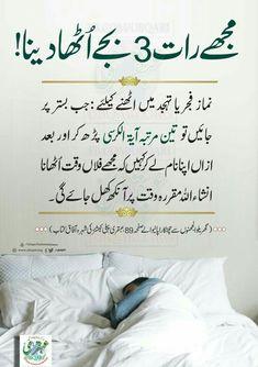 Urdu Quotes Islamic, Hadith Quotes, Islamic Phrases, Islamic Teachings, Islamic Dua, Islamic Messages, Islamic Inspirational Quotes, Quran Quotes, Qoutes