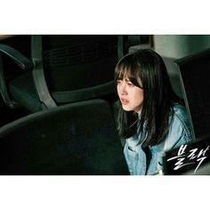Drama Korea, Korean Drama, Black Tv Series, Dramas, Fantasy, Korean Dramas, Kdrama, Fantasy Books, Fantasia