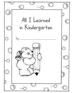 Your Last Day in Kindergarten (A Letter to my Students