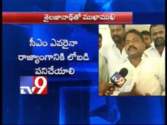 KCR politicises Secretariat employees division issue - Sailajanath