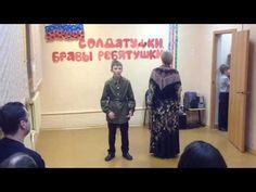 Мать и сын (диалог о войне)