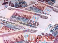 В Севастополе 500 рублей помогли поймать серийного вора http://ruinformer.com/page/v-sevastopole-500-rublej-pomogli-pojmat-serijnogo-vora  55-летняя жительница Севастополя обратилась в полицию с заявлением о грабеже. Когда женщина возвращалась домой, к ней подошёл мужчина, вырвал сумку и скрылся в неизвестном направлении. В сумке находился кошелёк с 500 рублями.В ходе оперативно-разыскных мероприятий сотрудники уголовного розыска установили личность злоумышленника и задержали его. Им…