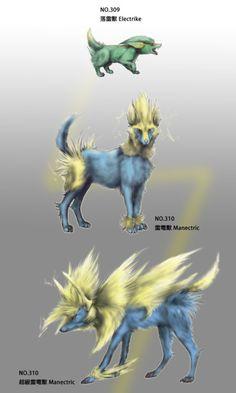 Pokemon Fan Art, Pokemon Go, Pikachu, Pokemon Realistic, Pokemon Stories, Pokemon In Real Life, Fantasy Comics, Creature Concept, Monster Art
