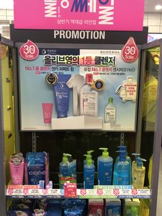 Pos Display, Display Design, Promotional Stickers, Cosmetic Display, Packaging, Cosmetics, Wrapping