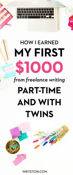 Are you a mom blogger? Want to earn some extra cash on the side? Check out this awesome course to teach you how to make money as a freelance writer! This is the fastest way to get money online for sure! | Side hustle | get paid to blog | freelance writing jobs | freelance writing tips