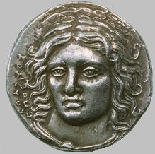 Head of Helios Coin, 200 BC