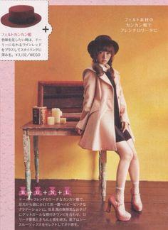 LARME magazine