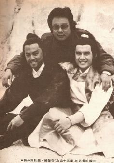 "On the set of ""Avenging Eagle"" with Ti Lung (left), Fu Sheng (right) and director Sun Chung (top) Kung Fu Martial Arts, Now And Then Movie, Bruce Lee, Movie Tv, Cinema, Singer, Actresses, Actors, Dramas"
