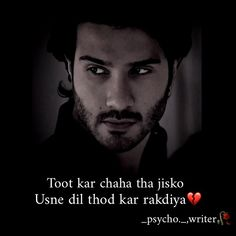 Broken Love Quotes, Love Pain Quotes, Cute Love Quotes, Cute Love Songs, Maya Quotes, True Quotes, Words Quotes, Funny Faces Quotes, Feroz Khan