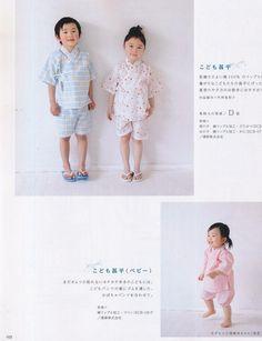 Japanese Children Clothing eBook  - W, $2.49