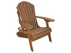 Outer Banks Deluxe Oversized Poly Lumber Folding Adirondack Chair with Cup Holders - Available in 22 Colors Adirondack Rocking Chair, Recycled Plastic Adirondack Chairs, Adirondack Chairs For Sale, Banks, Swivel Glider Chair, Outdoor Chairs, Outdoor Furniture, Wood Grain, Antique