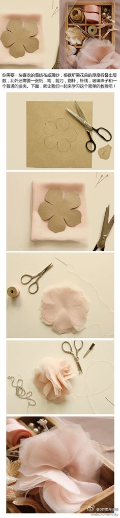 owl【自己动手】DIY一朵华丽的雪纺花朵。