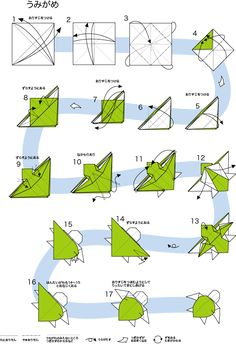 折り紙のウミガメ(海亀)の折り方作り方 おりがみ畑