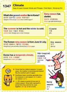 물음표 느낌표 ... 마침표™ 그리고 예향(睿響) Easy to Learn Korean Language 1341 ~ 1350