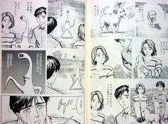 最終回を語れ!~【寄生獣】編 - 紫の物語的解釈