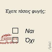 Olympia, Funny Jokes, Harley Quinn, Memes, Greek, Art, Art Background, Husky Jokes, Harley Quin