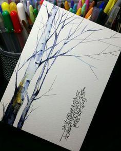 자작나무그림 : 네이버 블로그 Calligraphy N, Typography, Lettering, Art Tips, Life Is Good, Art Gallery, Hand Painted, Watercolor, Drawings