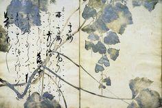 'Highlights From No Libretti Takasago', Honami Koetsu, Zen Painting, Japanese Painting, Chinese Painting, Japanese Calligraphy, Calligraphy Art, Japanese Prints, Japanese Art, Botanical Illustration, Illustration Art