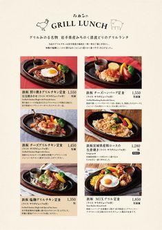 Cafe Menu Design, Food Menu Design, Menu Restaurant, Restaurant Design, Korean Menu, Web Cafe, Menu Book, Food Branding, Cafe Bistro