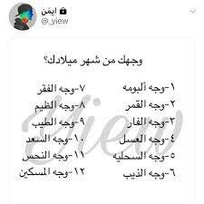 Pin By Fati An On تحليل شخصيات Arabic Words Words Arabic Quotes