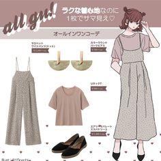 Korean Fashion Trends, Korea Fashion, Japan Fashion, Teen Fashion Outfits, Casual Outfits, Girl Outfits, Uniqlo Style, Themed Outfits, Ulzzang Fashion