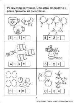 Nursery Worksheets, Math Coloring Worksheets, Kids Math Worksheets, Preschool Learning Activities, Preschool Math, Fall Coloring Pages, Alphabet Coloring Pages, Subtraction Kindergarten, Math Groups