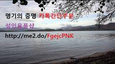 충격! 경악! 명기의 증명 성인용품점 플레이보이 토토젤 카톡주문 ohapple7g 성인용품샵 영상 video
