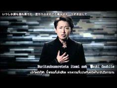 Arashi - Breathless / Satoshi