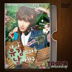 My Unfortunate Boyfriend (2015) / 4 disk, tamat / No Min Woo, Yang Jin Sung / Genre : Romance, comedy | #trendonlineshop #trenddvd #jualdvd #jualdivx #dvdserialkorea