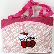Stock Outlet #Hello #Kitty http://merkandi.gr/offer/hello-kitty-sakidio-tsanta-eidikh-prosfora/id,83547/