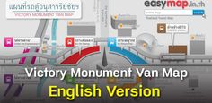 Victory Monument van map - Easymap.in.th