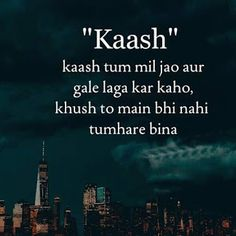 Abdullah Creation: Heart Touching Status in hindi 2019 Afraid Quotes, Long Love Quotes, Love Hurts Quotes, Quotes About Hate, Secret Love Quotes, First Love Quotes, Soulmate Love Quotes, Cute Attitude Quotes, Mixed Feelings Quotes