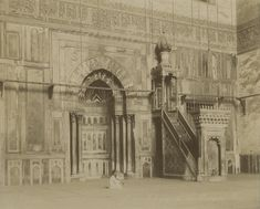 No. Interieur de la Mosquée Sultan Hassan by G. Lekegian and Company century. A work from the collections of the de Young and Legion of Honor museums of San Francisco, CA. Legion Of Honour, Old Egypt, Sultan, Middle East, Taj Mahal, 19th Century, Museum, World, Artwork