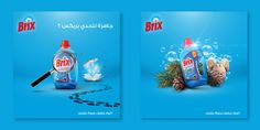 Brix Social Media vol. 2 on Behance Social Media Ad, Social Media Design, Interactive Web Design, Create A Logo, Branding, Advertising Ideas, Design Inspiration, Photoshop, Ads