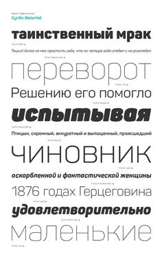 Panton font family. 4 fonts - FREE for both personal and commercial work.