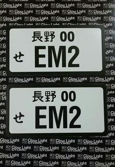 PLACA EM2, Impresa directamente Material: Plastico Tamaño: 30x15 cms.