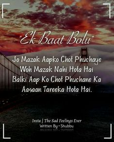 Sufi Quotes, Truth Quotes, Best Quotes, Urdu Quotes, Innocent Love, Real Friendship Quotes, Secret Love Quotes, Zindagi Quotes, Real Facts